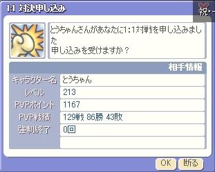 o(`・ω・´)o