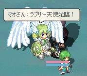 ラブリー天使羊さん