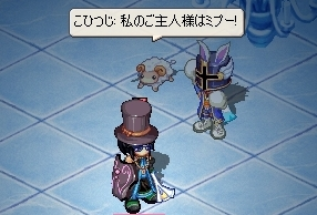 200おめでとー!(n`・ω・´n)