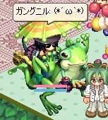 蛙(*´ω`*)
