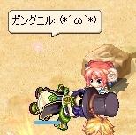 膝枕(*´ω`*)
