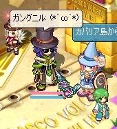 (*ノωノ)