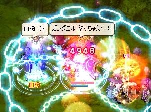 ざ・わーるど!(違