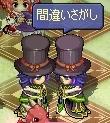 ( ・ω・)(・ω・ )