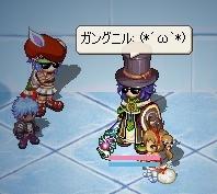 プーちゃん(*´ω`*)