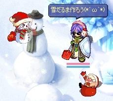 サンタイベントコンプ!