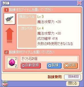 (*´д`*)ドキドキ