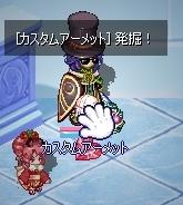 きちゃったよー!ヽ(´∀`ヽ)