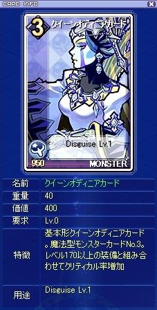 女王カード!