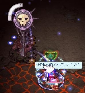 (*´ω`*)