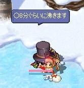 雪女さん時計