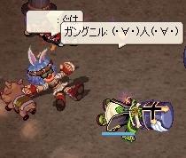 (・∀・)人(・∀・)
