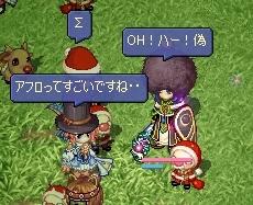 (・∀・)あふろー!