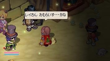 お見合い現場(*ノωノ)