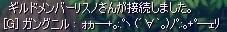おかえりなさい(*´ω`*)
