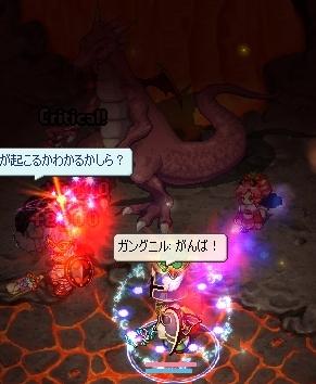 ふぁいとー!Σ○(`・ω・´)o