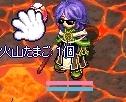 やったね!d(ゝω・*)