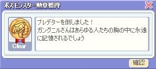 (n`・ω・´n)