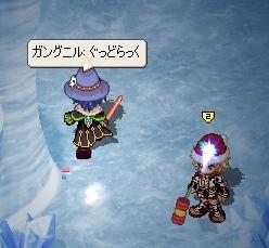 d(ゝω・*)