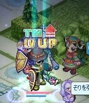 TMあーっぷ!