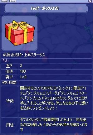 プレゼント From こなさん(*´ω`*)