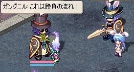 |ω・´)ゴゴゴ
