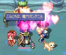改めてよろしく!(`・ω・´)