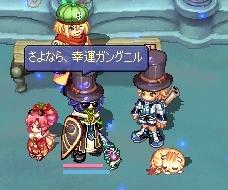 さよなら!( ・ω・)ノシ