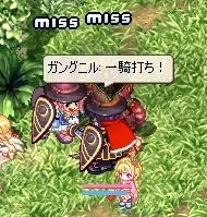 (`・ω・´)ノ おー!
