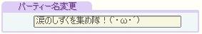 (`・ω・´)ノ