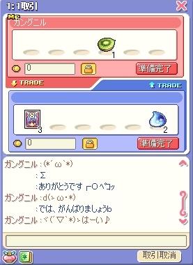 うさこカード!ヽ(・∀・)ノ(違