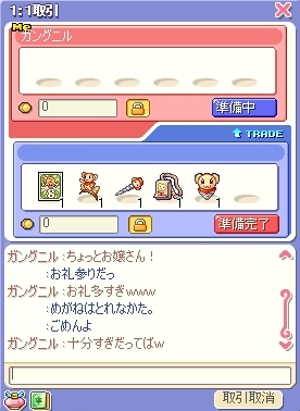 Σ(´□` )