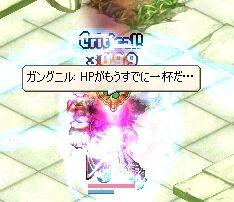 |ω・´)きゃーっち!