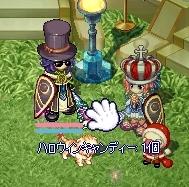 (*´ω`*)ありがとぅー!