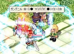 動くなっ!><