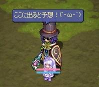 (「・ω・)「 りゅーん
