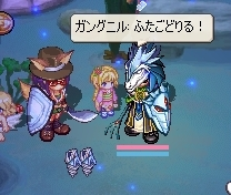 (`・ω・´)ノ げーっと!