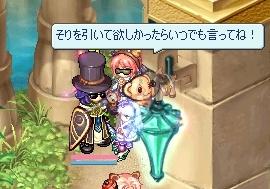 到着ー!(´▽`*)