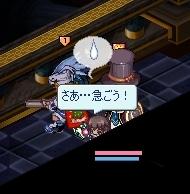 (`・ω・´)ノ やるぞー!