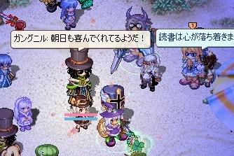 (*´ω`*)b