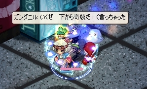 (`・ω・´)ノ いくぞー!