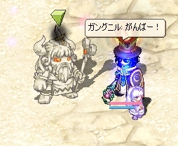 がんばー!