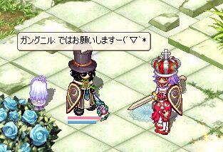 (`・ω・´)ごごご