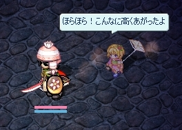 さくらー(*´ω`*)