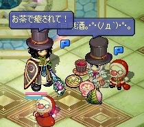(*´ω`*)っ