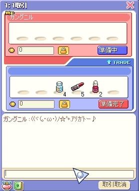 2007051215.jpg
