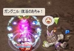 (*´ω`*)っ 旦~