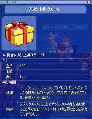 プレゼントあり!