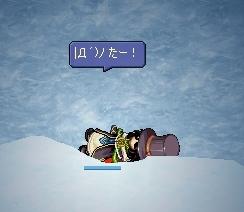 ちくせーぅ!(つД`)