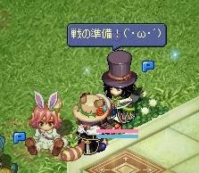 |ω・)っ ■